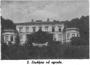 Станьково. Дворец Гуттен-Чапских со стороны парка.