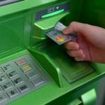 Банкомат на колесах для сельской местности: секрет такой, что даже в местном отделении банка подумали — мошенники