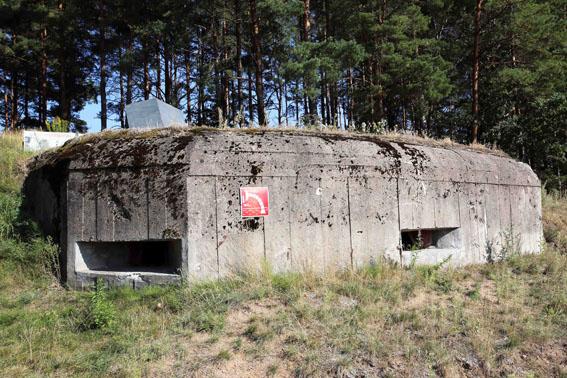 Военно-исторический комплекс «Старая граница»