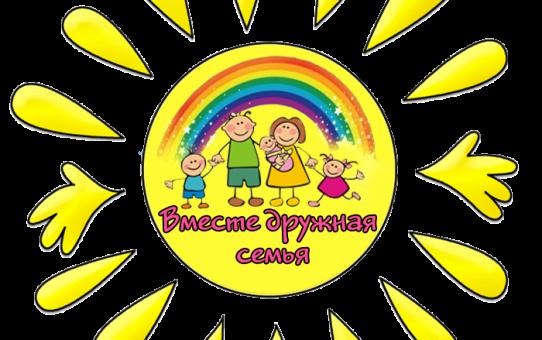 Игровая программа к Международному Дню семьи в Станьковском доме Культуры