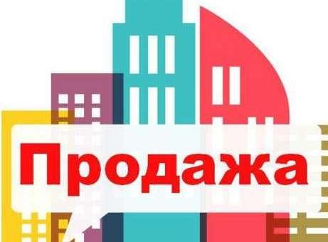 Продается 1-комн. квартира в Станьково 18 000 $