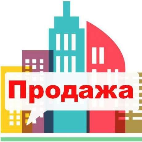 Продаётся квартира в Станьково