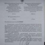 Проектная документация ООО «ЛВЛ Эволюшн»