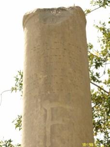Memorials Tel Aviv