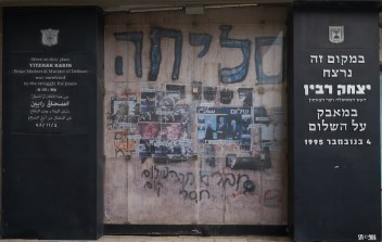 Rabin memorial 1