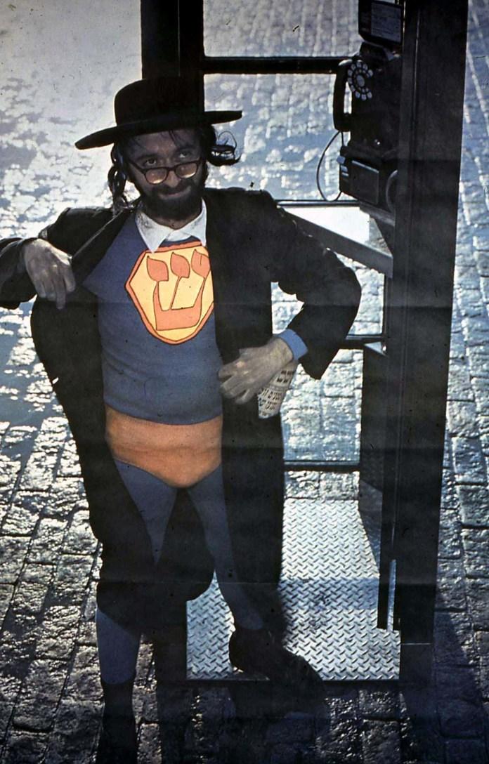 SuperJew, 1967.jpg