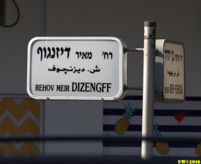 Dizengff