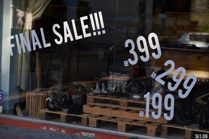 final-sale-make-up-your-mind