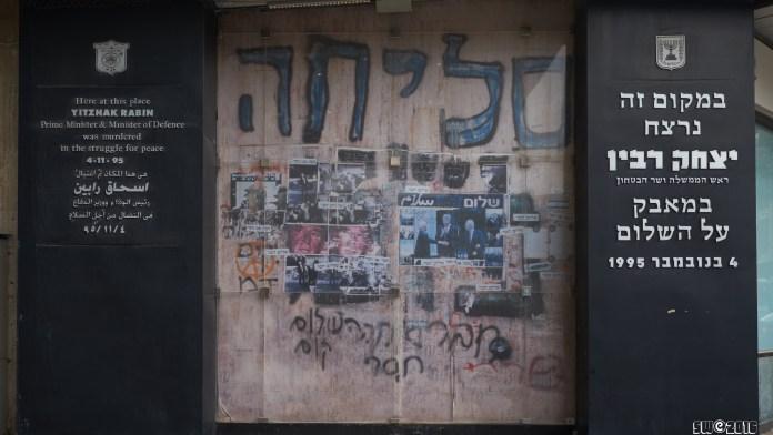 rabin-memorial-1