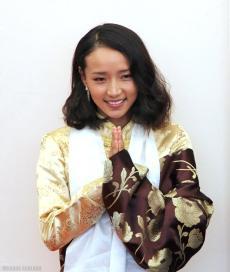 Yangshik Tso