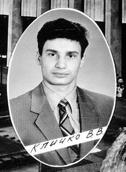 Владимир Кличко в молодости. Фото