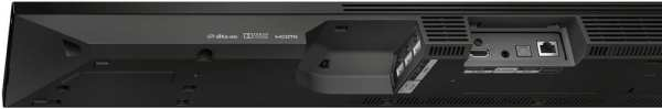 """2.1-Channel Soundbar System with 6.3"""" Wireless Subwoofer and Digital Amplifier"""