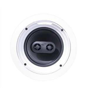 Klipsch R-1650-CSM In-Ceiling Speaker