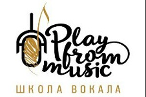 Школа вокала PLAY FROM MUSIC в Обнинске
