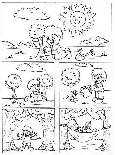 Берегите природу рисунок 3 класс: Рисунок на тему экологии ...