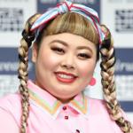 渡辺直美はハーフなの?母は台湾人で、姉は居るという噂は?