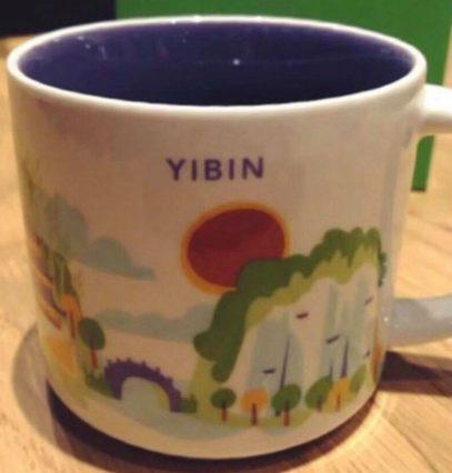 You Are Here International Starbucks Mugs