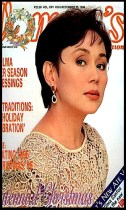 COVERS - 1996 Womans Dec 25