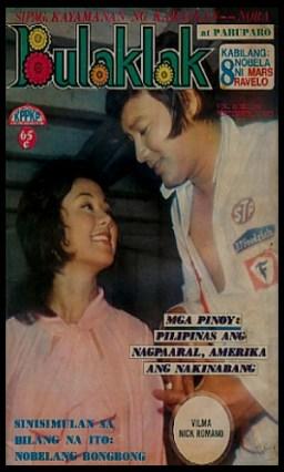 COVERS - 1970S Bulaklak 1973