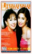 COVERS - Liwayway Mag 2012