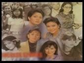 MEMORABILIA - FAME mag cover 1988