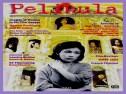 MEMORABILIA - Pelikula March - August 2001