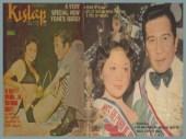MEMORABILIA - 1970s Vilma Santos with Eddie Rodriguez