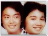 MEMORABILIA - Dondon Nakar and Arnold Gamboa