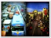 ARTICLES - Memorabilia (27) traffic