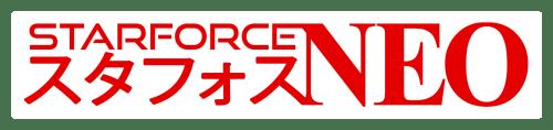 SFNeo_Logo