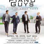 The Piano Guys Hong Kong Concert 2015 酷音樂團香港音樂會