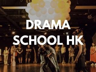 Drama School Hong Kong