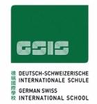 ind_edu_gsis_logo.1024xauto