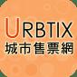 Urbtix Image