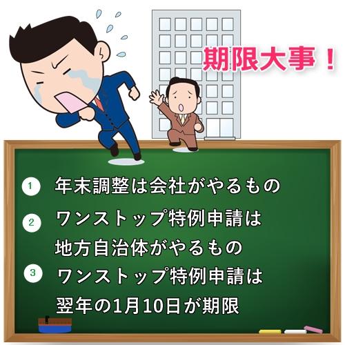 blog_pic_2016-11-13_04