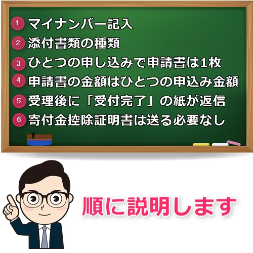 blog_pic_2016-11-14_03