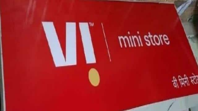 Vodafone Idea ने लॉन्च की अपनी नई पहचान, अब ये होगा नया लोगो 'VI'