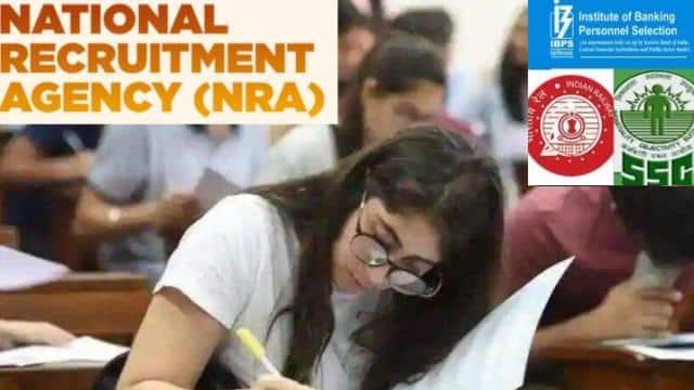 NRA CET Date : मोदी सरकार ने बताया सरकारी नौकरियों के लिए कब होगा पहला सीईटी, RRB , IBPS और SSC अभ्यर्थी हो जाएं तैयार