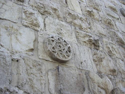 wallsofjerusalem1538ADmamluk