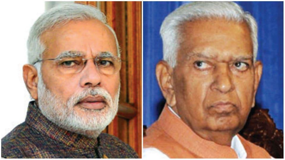 Impending Gujarat poll results: Prime Minister Modi alerts Governor Vajubhai to pack up?