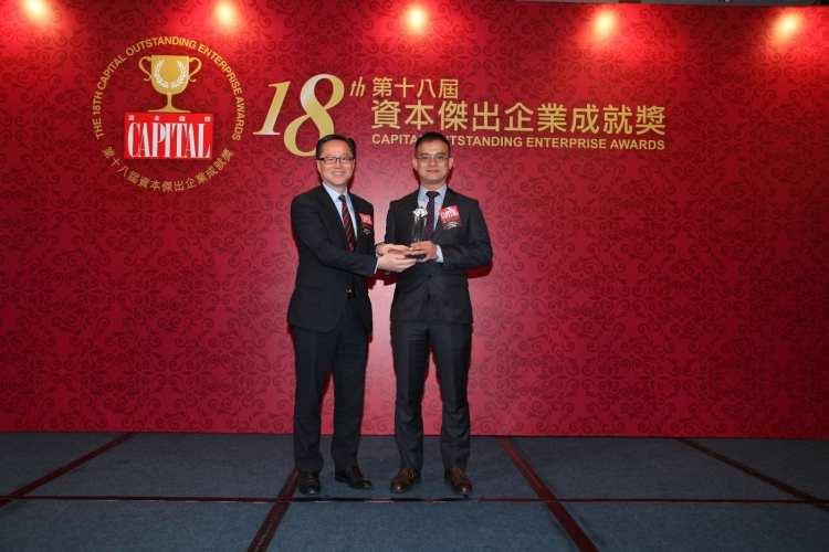 星之谷榮獲資本雜誌(Capital)2018「傑出企業成就獎」