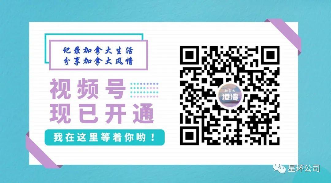 五月成功案例云集: 学签工签捷报频传,疫期喜讯不打烊!