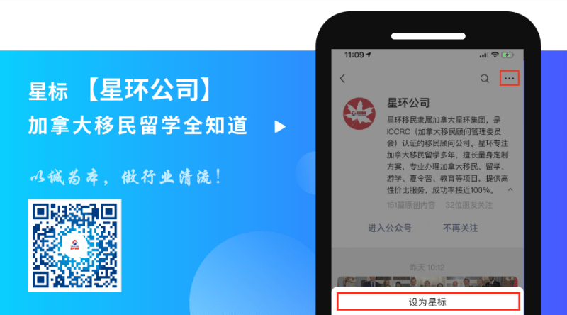 WeChat Image 20210401102427