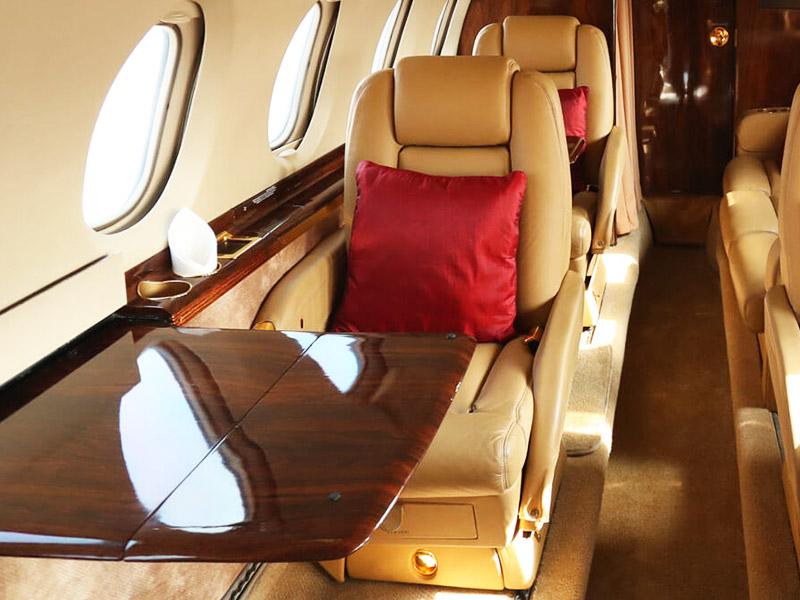 Bae Hawker 700 / 750 Private Jet Hire