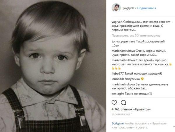 Владимир Яглыч: биография, личная жизнь, жена, дети, фото