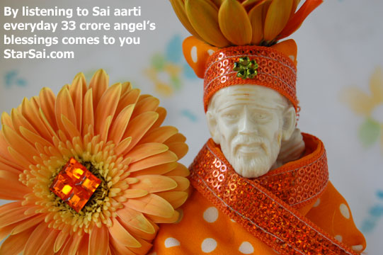 Saibaba is happy when you listen and sing sai aarti