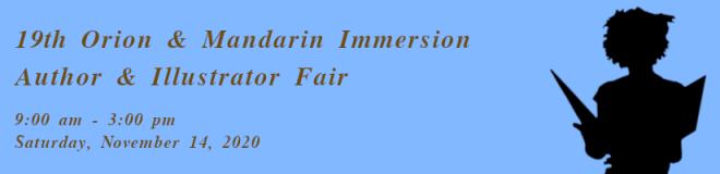 19th Orion & Mandarin Immersion Author & Illustrator Fair