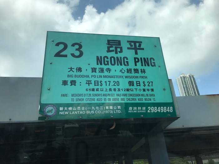 IMG_8099