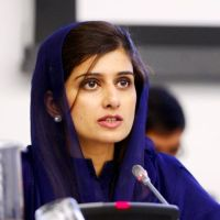 Hina Rabbani Khar HD wallpapers gallery