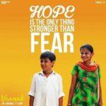 Hetal Gada's first movie Dhanak